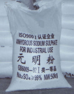 Sodium Sulphate 99%Min Detergent pictures & photos