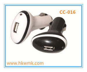 2A Single USB Portable Car Charger (CC-016)