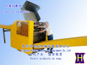 Cutting Machine for Polyester Curtain pictures & photos