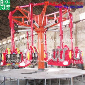 New Amusement Park Spet Jet Swing Ride for Sale pictures & photos