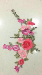 Hot Sell Garment Accessories Embroidery Flower Ym-31 pictures & photos