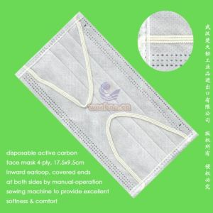 Disposable Protective 4-Ply Activated Carbon Face Mask with Elastic or Ties pictures & photos