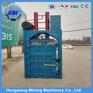 Vertical Hydraulic Baling Press Recyling Machine Manufacturer pictures & photos