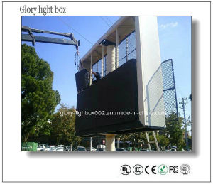 Low Cost P12.5 Full Color LED Video Sign Board pictures & photos