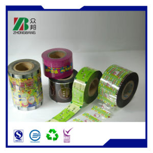Custome Printing Laminated Protective Film pictures & photos