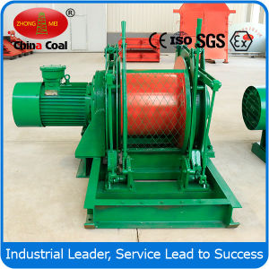 Jd-4 Explosion Proof Electric Winch for Schduling Mining Car pictures & photos