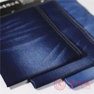 Ns5713-6 Spandex Cotton Denim Fabric pictures & photos