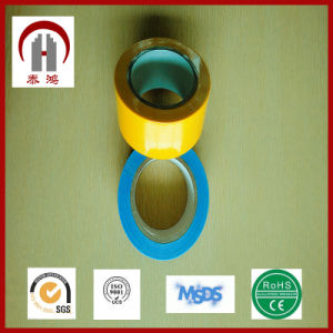 SGS Certification Cloth Duct Tape for Sealing and Packing pictures & photos