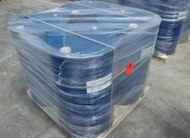 Ethyl Acetate (ETAC, CAS No.: 141-78-6) pictures & photos