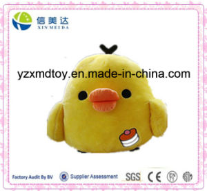 Cute Little Yellow Chicken Soft Stuffed Toys for Sale pictures & photos