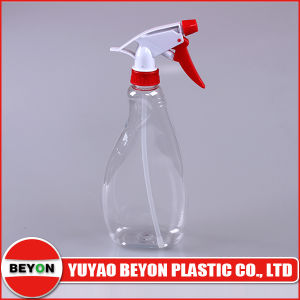 550ml Trigger Spray Bottle for Toilet Cleaning (ZY01-D143) pictures & photos