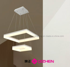 Square LED Pendant Light for The Hall