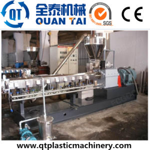 PE+CaCO3 Production Line / Double Screw Extruder pictures & photos