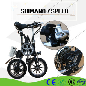 14 Inch 7 Speed 36V 250W Electric Folding City Bike pictures & photos