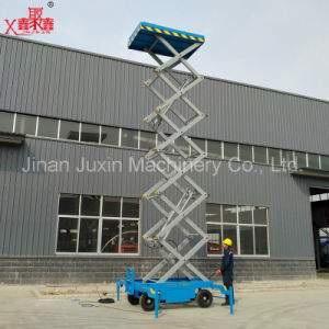300kg Scissor Lift with Hydraulic Cyliner pictures & photos