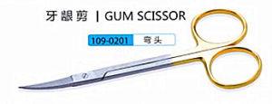 Gum Scissors pictures & photos