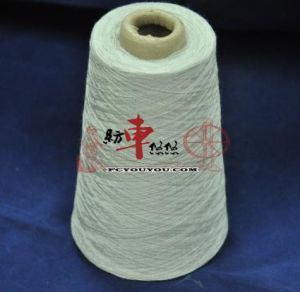 20s Plate Silver Conductive Yarn for Gloves