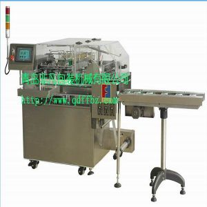 Italian Ima Technology Automatic Tobacco Box Cellophane Wrapping Machine pictures & photos