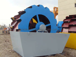 Xsd Sandstone Washing Machine (XSD2800)
