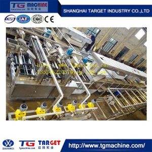 Gd1200 Commercial and Practical Hard Candy Making Line for Sale pictures & photos