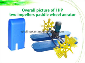 1.5HP 2 Paddle Wheel Shellmax Aerator pictures & photos