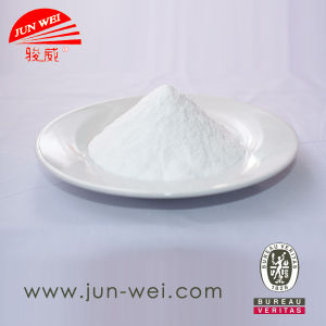 High Quality Feed Grade Magnesium Sulphate Monohydrate