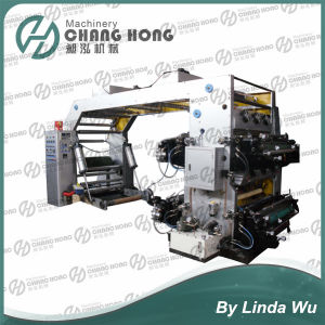 Double Coated Paper Cup Printing Machine (CH884) pictures & photos