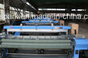 High Speed Air Jet Loom for Cptton Fabric Weaving pictures & photos