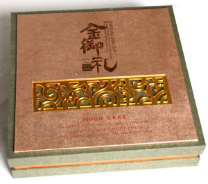 Golden Hot Stamping Customed Logos Mooncake Gift Box pictures & photos