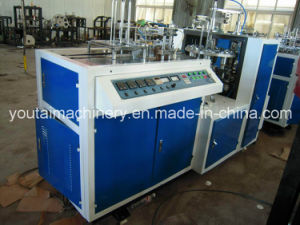 Fully Automatic Cup Making Machine pictures & photos