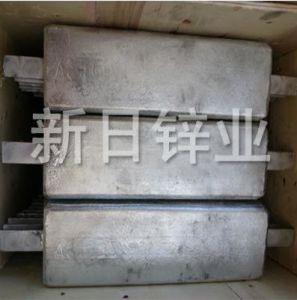Sacrificial Zinc Anode for Anti-Corrosion pictures & photos