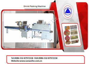 Qd SWC-590 Swd-2000 Heat Shrink Automatic Packing Machine pictures & photos