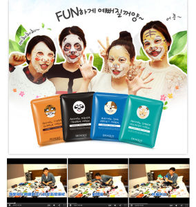 Moisturizing Lightening Fashionable Face Mask Bioaoua Animal Dog Addict Mask pictures & photos