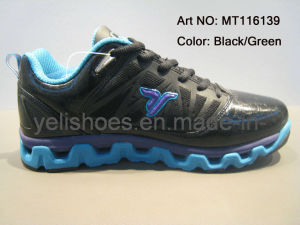 Brand Basketball Shoes (MT116139)