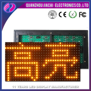 High Brightness P10 Outdoor LED Module of Yellow Color pictures & photos