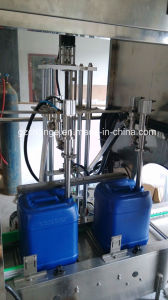 Automatic Weighting and Filling Sealing Machine for Various Liquid Paste pictures & photos