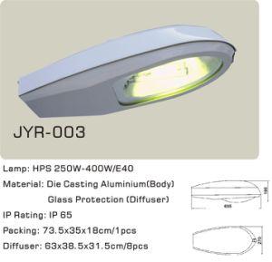 Street (Road) Light, High Pressure Sodium Lamp (JYR-003) pictures & photos