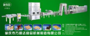 CE Proved Wafer Biscuit Making Machine