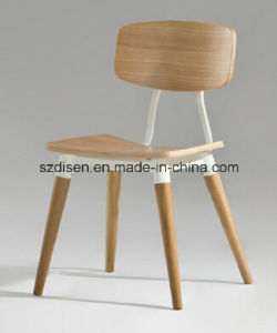 Modern Dining Chair for Commercial Use (DS-C220)