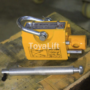 Diffrent Capacity Lifting Magnets