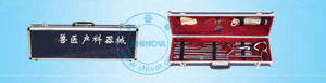 Veterinary Obstetric Instrument Case (VSR-41) pictures & photos