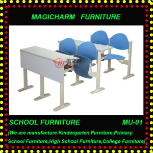 College School Desk (MU-01)