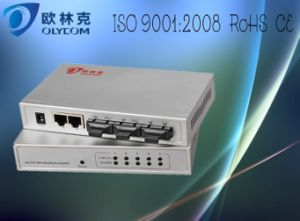 10/100m 3 Fiber + 2 Rj 45 Mini Fiber Switch (TA732-FE/S20)