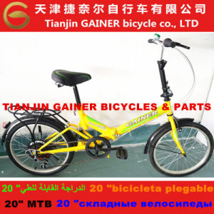 "Tianjin Gainer 20"" Folding Bicycle Stable Quality"