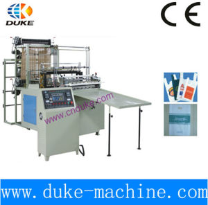 Flat Bag / Vest Bag Making Machine (GDB)