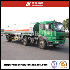 Chinese Manufacturer Offer Oil Tank Truck (HZZ5252GJY) Convenient and Reliable for Sale pictures & photos