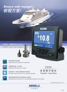 Doppler Speed Log with High Performance for Ocean-Going Vessels