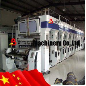 High-Speed Aluminum Foil Paper Gravure Printing Machine pictures & photos