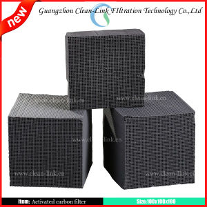 activated carbon honeycomb air filter
