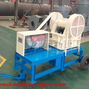2016 Yuhong Wholesale Diesel Motor Stone Crushing Machine pictures & photos